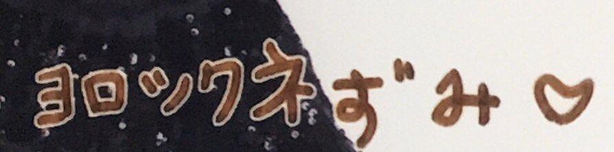 【モーニング娘。10期】サトウマサキこと佐藤優樹ちゃんを応援するでしょ~539ポクポク【2020年もヨロツクネずみ♡】 YouTube動画>35本 ->画像>1217枚