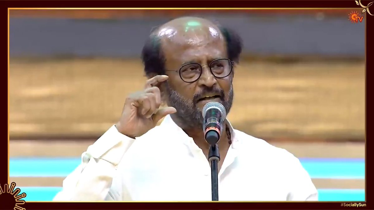 Promo 4 - #DarbarAudioLaunchOnSunTV Edited and Produced by @LycaProductions  @rajinikanth   @ARMurugadoss   @anirudhofficial