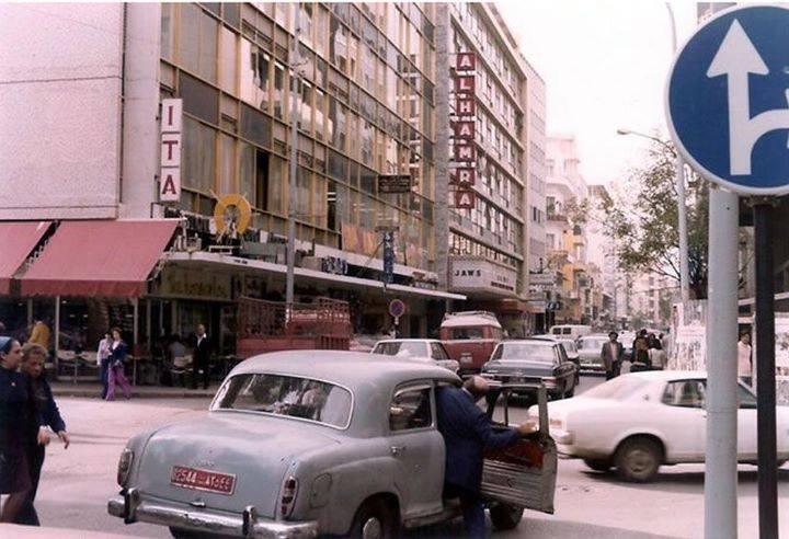 Hamra [1970s] #Beirut  الحمرا في السبعينات #بيروت https://t.co/ViCAJiQNoX