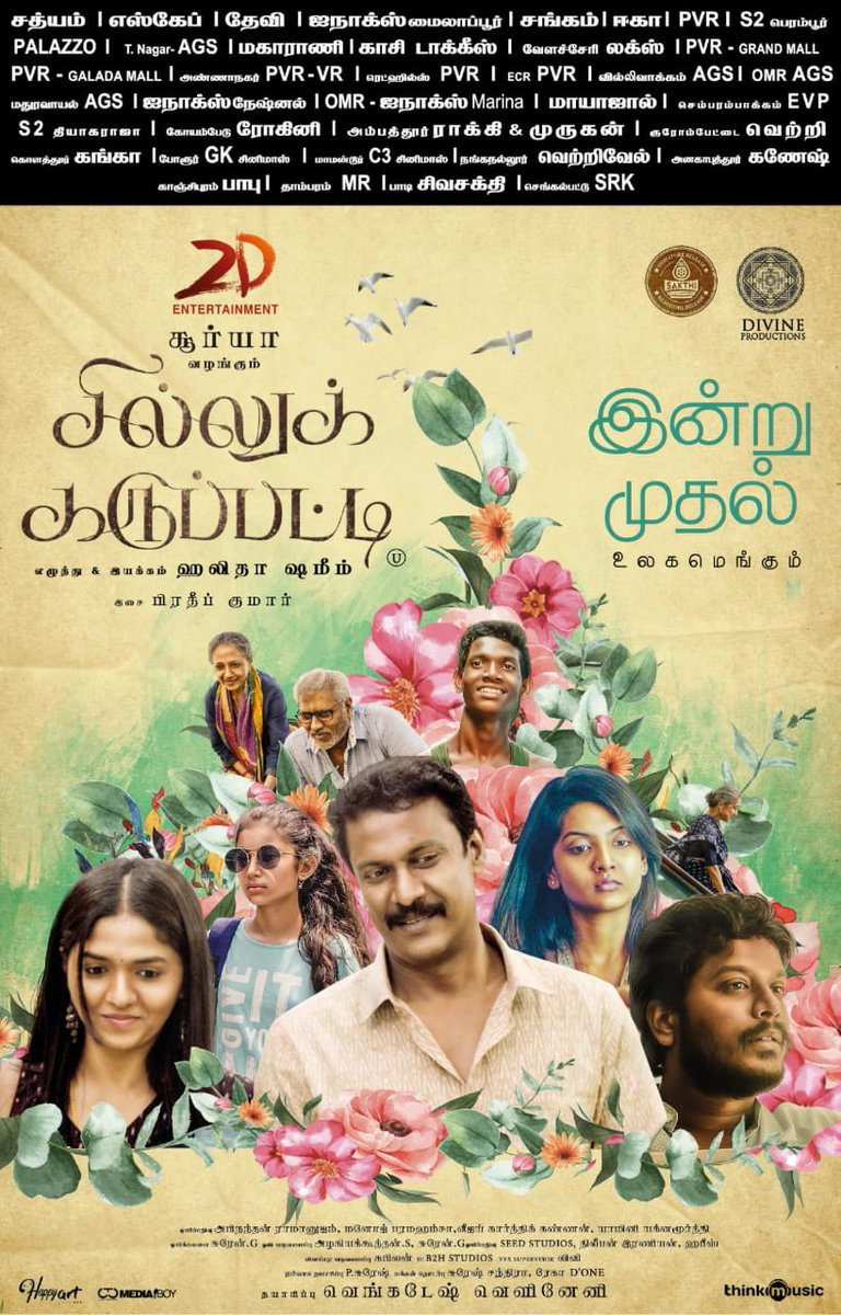 #SilluKaruppatti Such a humane, genuine, sweet film full of life and emotions <3 Pls watch this gem of a film in theatre and take your friends, family, loved ones too. Hearty hearty wishes @halithashameem @sakthivelan_b sir & the entire team!!!