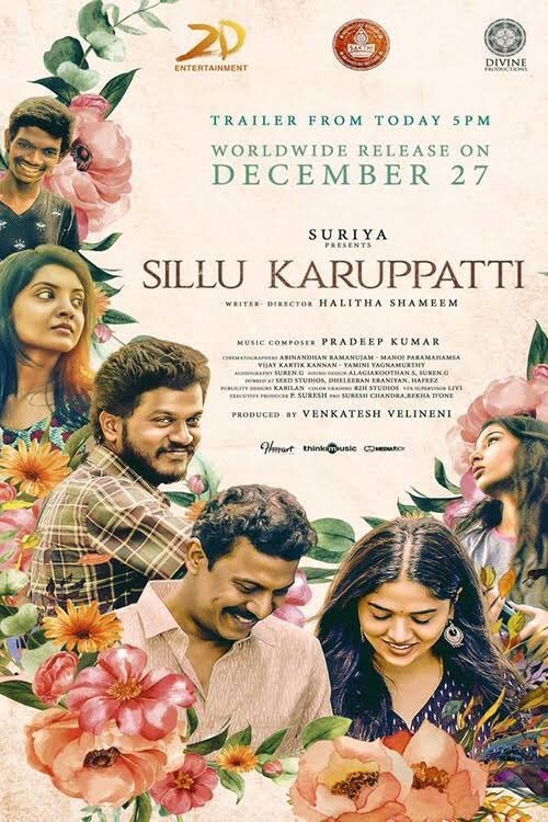 #SilluKarupatti fm Today! Genuine soulful love shown at its best in all ages! Sure everyone will connect atleast in a part! Hats of @halithashameem @Suriya_offl sir @sakthivelan_b na @thondankani sir @TheSunainaa #Mani & everyone who is a part of this Lovely film! theatres pls