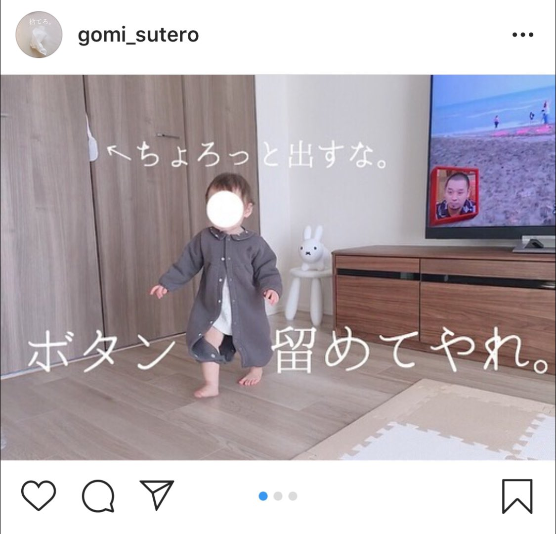 テメー ドングリ トトロ 自演乙カレンダー 羽目に関連した画像-04