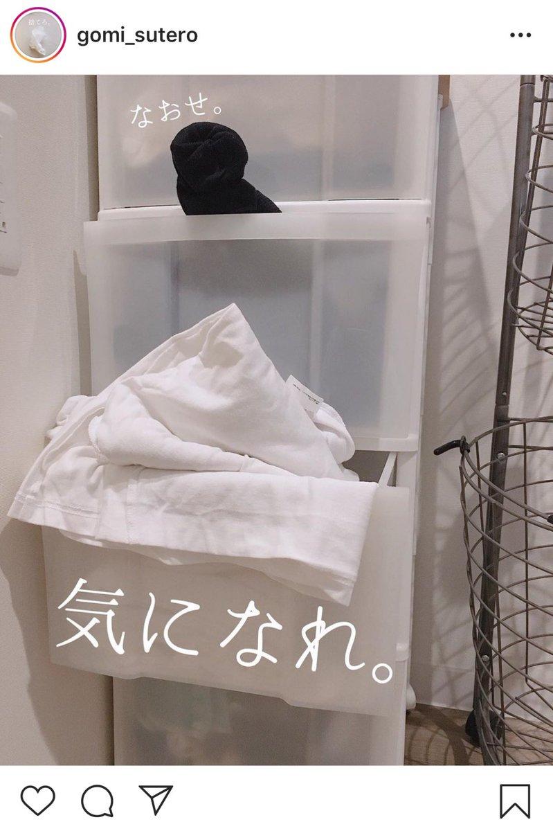 テメー ドングリ トトロ 自演乙カレンダー 羽目に関連した画像-03