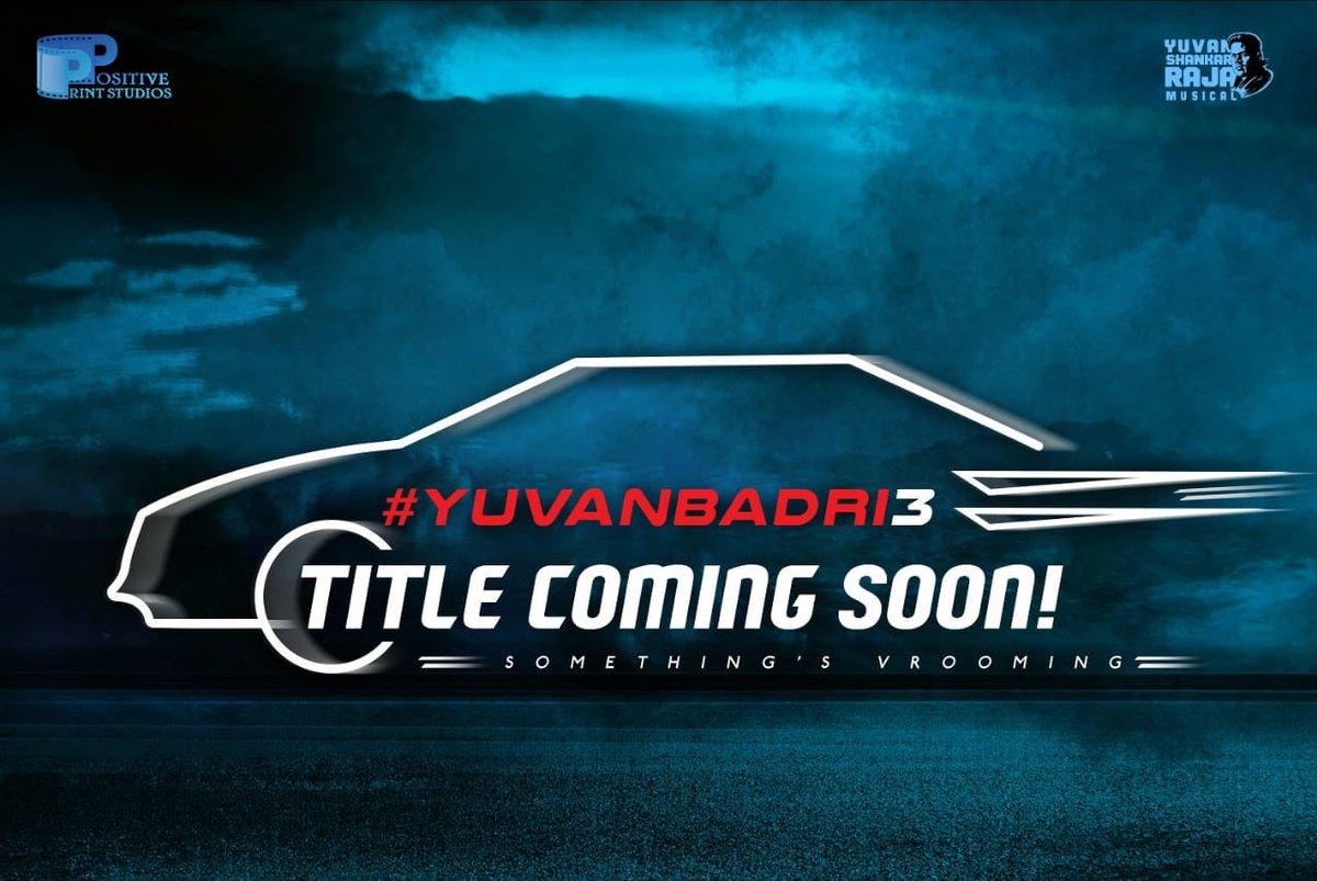 Are you excited to know the Title of #yuvanbadri3 !  Coming soon !!! @positiveprint_ @dirbadri @Bala_actor @nambessan_ramya @RogerSatinwhite @Rajeshnvc5Kumar @SinthanL @DoneChannel1 @thangadurai123