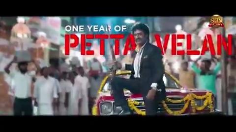 One year of #Petta - A Sirappana Tharamana Sambavam!  @Rajinikanth @karthiksubbaraj @anirudhofficial @VijaySethuOffl @Nawazuddin_S @SimranbaggaOffc @trishtrashers @SasikumarDir @lyricist_Vivek @DOP_Tirru  #1YearOfRajinifiedBB #1YearOfPetta