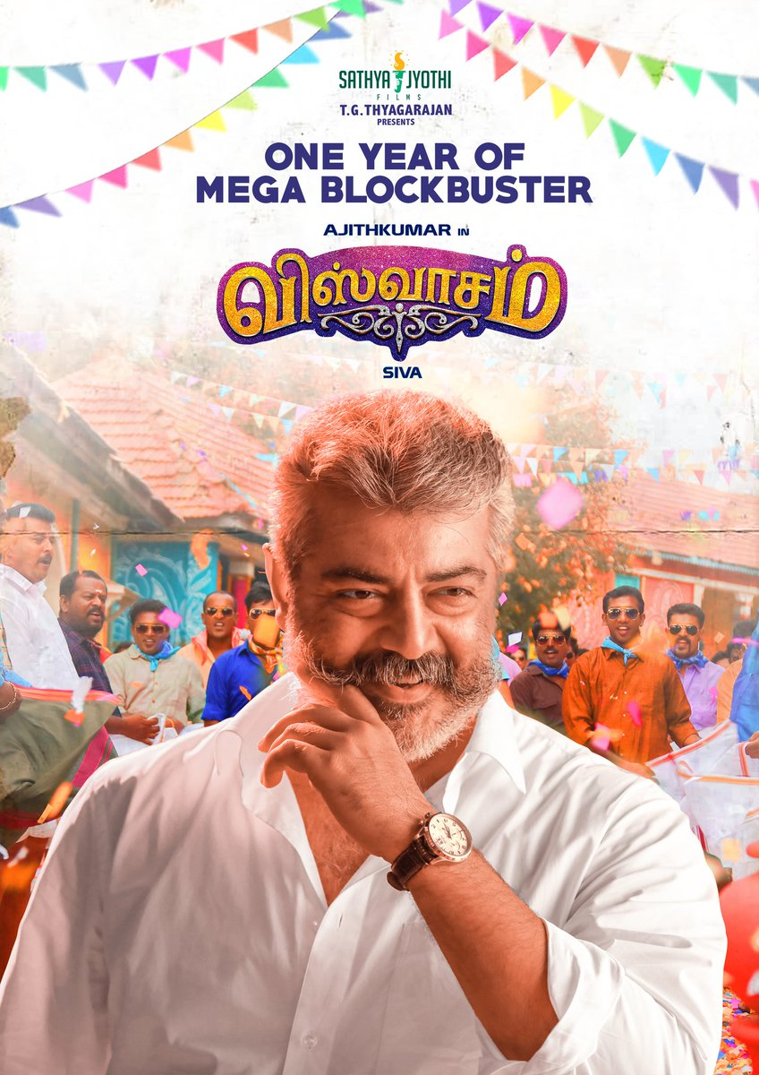 1 year of Mega Blockbuster #Viswasam !!  Hearty Thanks to #AjithKumar sir @directorsiva sir and the entire team for this beautiful film.  Thank you fans and audience for making #Viswasam a massive hit.  #1YearOfVISWASAM 🎉
