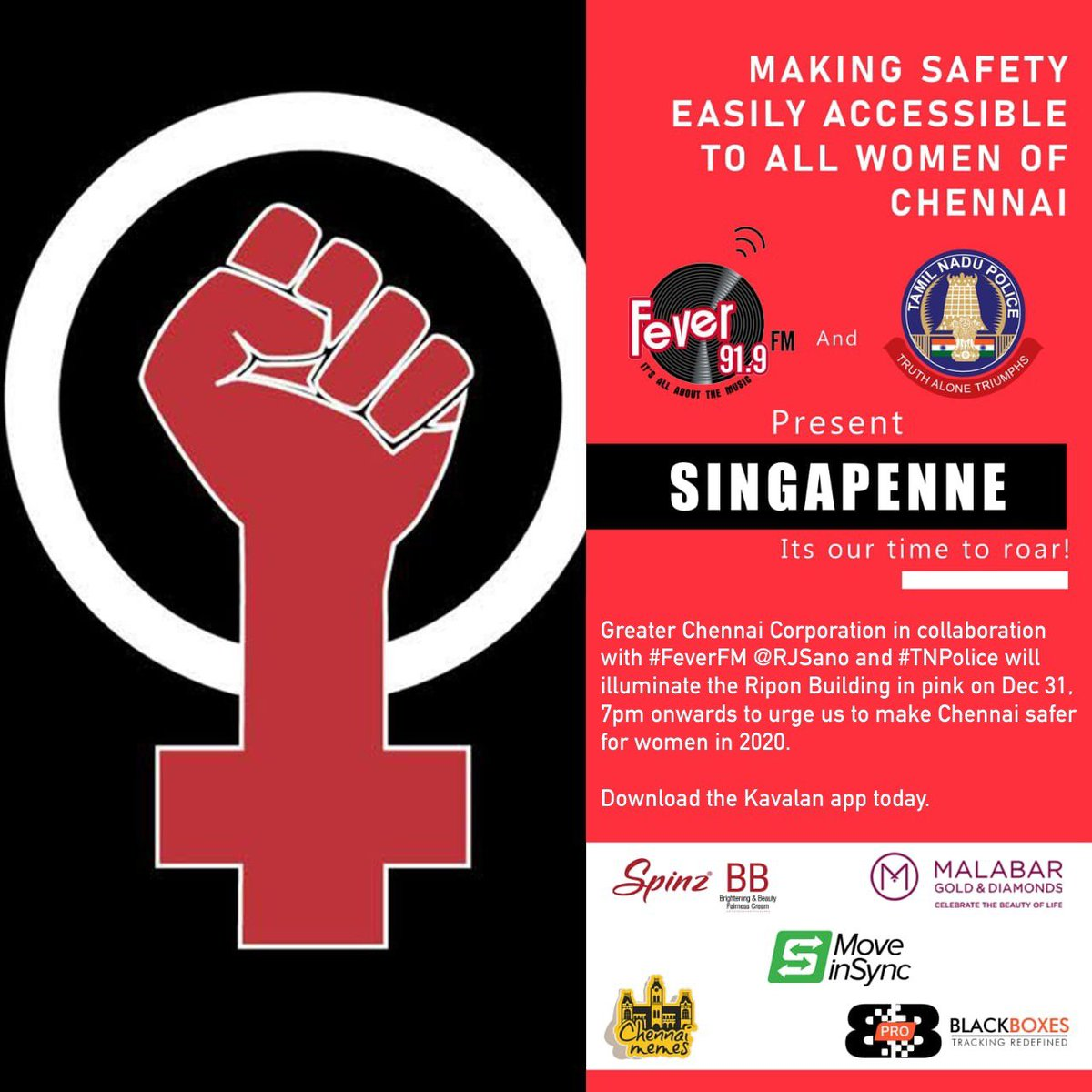 The iconic Ripon building is turning pink tonight for a safer Chennai for women in 2020. Take a selfie and use the hashtag #Singapenne. Share your thoughts on women safety on social media @TheVishnuVishal @Chinmayi @gvprakash @archanakalpathi @khushsundar @Hemarukmani1