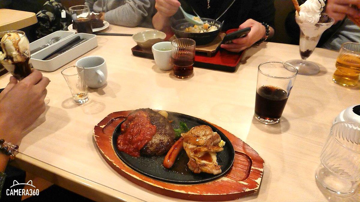 test ツイッターメディア - スタバの新作牛丼を麺ヘラしてる。 https://t.co/lChFofTEz1