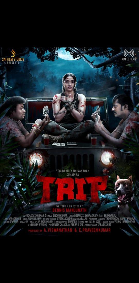 Wow! 👌Interesting first look poster of #TRIP movie. Bestest wishes to @PraveenSurviver, @TheSunainaa #karunagaran #yogibabu @dennisfilmzone and the rest of the team 👏 😊