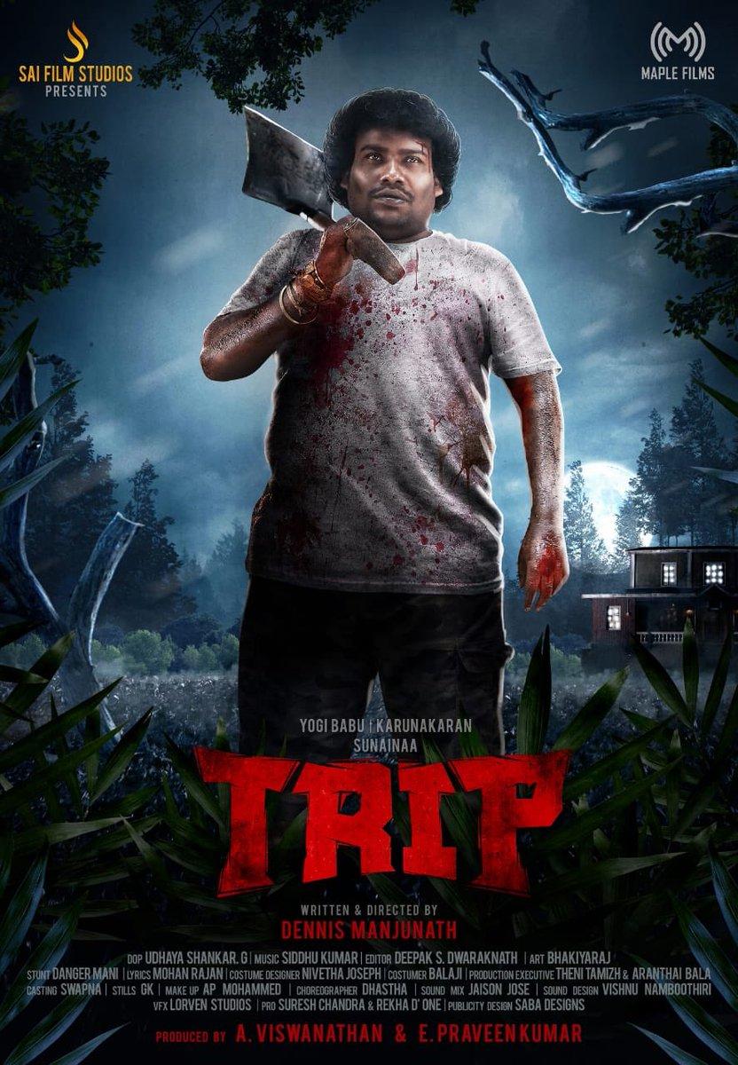 Here it is the FIRST LOOK of #TRIP  An interesting entertainment Comedy/Thriller.  @Studios_sai @Thesunainaa  @praveenSurviver @dennisfilmzone @vishwa_sfs @gushankar84 @deepakdft @Music_Siddhu @nivethajoseph @kallorivino @awesomlefty @vjsiddhu2 @vjrakeshkm @Pencil91129490