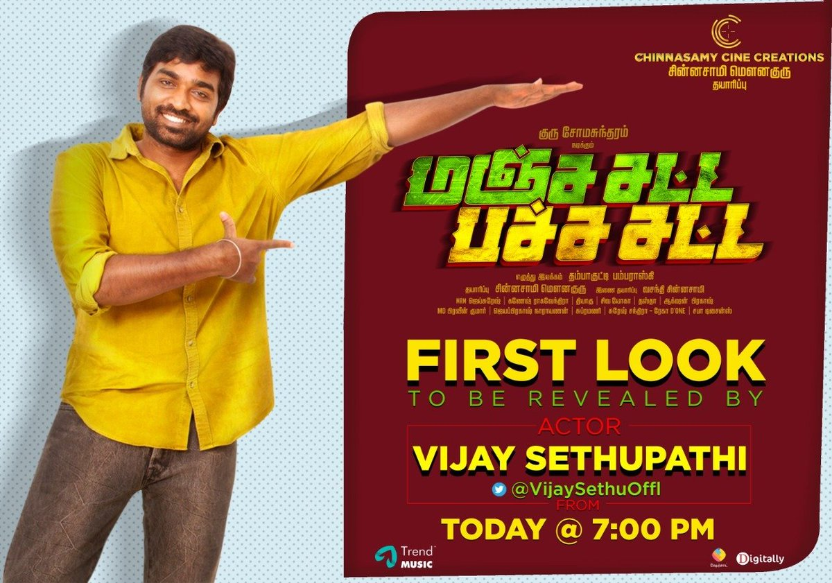 #ManjaSattaPachaSatta First Look will be revealed by our versatile actor @VijaySethuOffl today at 7pm!  #MSPSFirstlook  #GuruSomasundaram #Renusoundar #AdhithyaVarman  @KuttiThamba #GaneshRagavendra @DoneChannel1 @digitallynow @jaisuresh_dop   #TrendMusic @trendmusicsouth