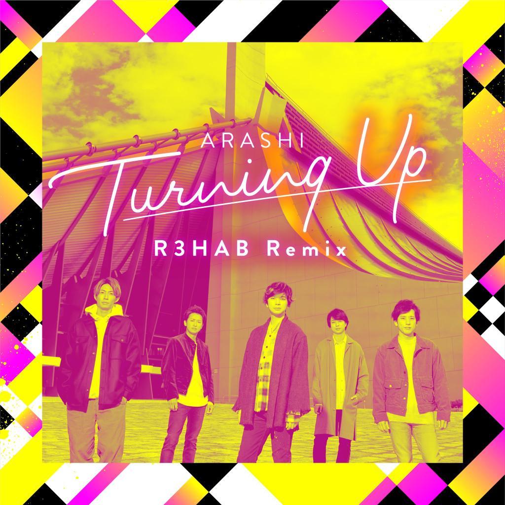 #嵐 の『Turning Up』、EDMプロデューサー / DJ の #R3HAB(リハブ)によるリミックスバージョンの配信が本日スタート!  『Turning Up (R3HAB Remix)』 🎧   #YouTubeMusic #ArashiYouTube #Arashi @arashi5official @R3HAB