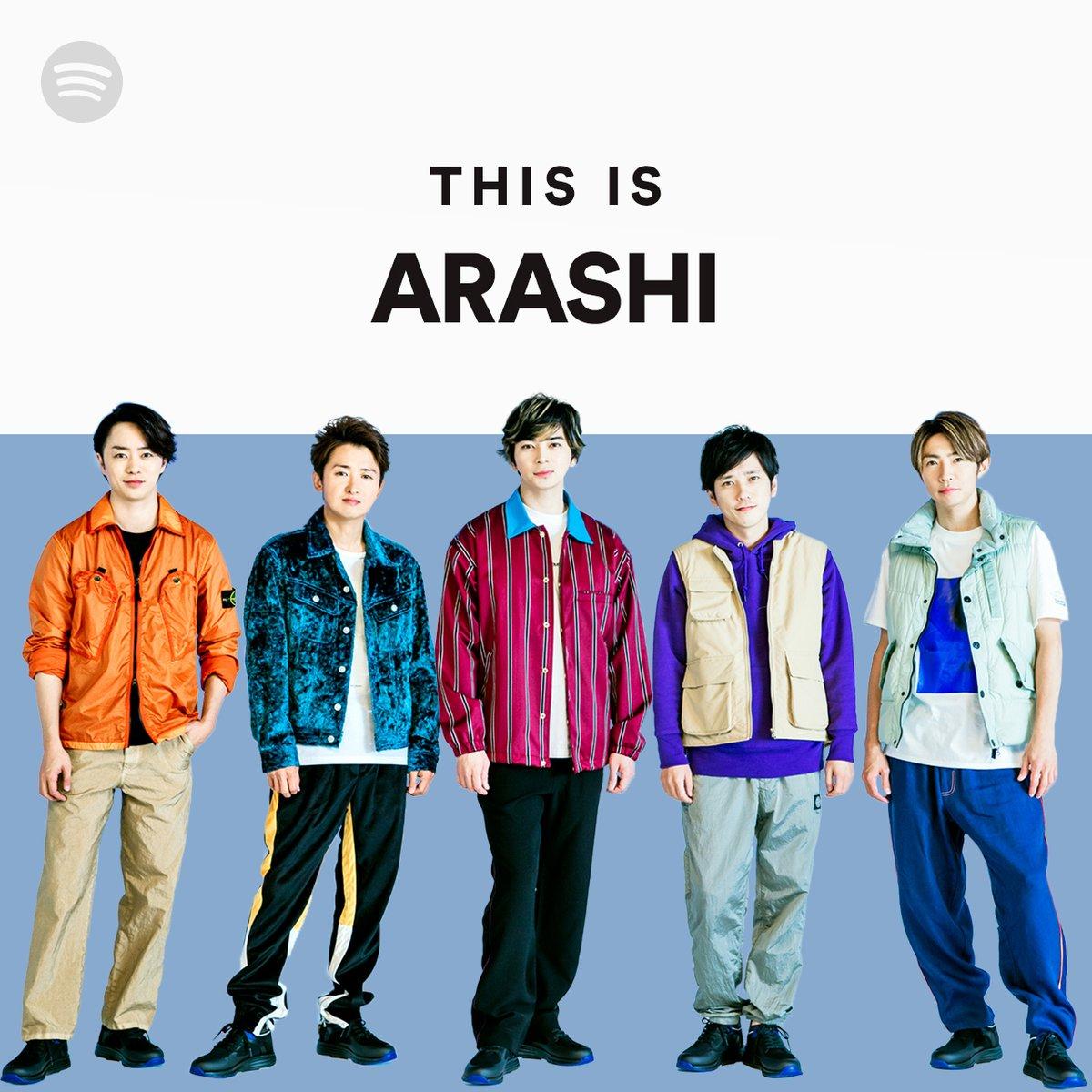"""#嵐 (@arashi5official) の最新曲 """"Turning Up"""" をオランダ出身の人気DJ/音楽プロデューサーの #R3HAB (@R3HAB) がリミックス🎧⚡️  """"Turning Up (R3HAB Remix)"""" をいますぐチェック👉    """"This Is ARASHI"""" も👉   #ARASHIonSpotify"""