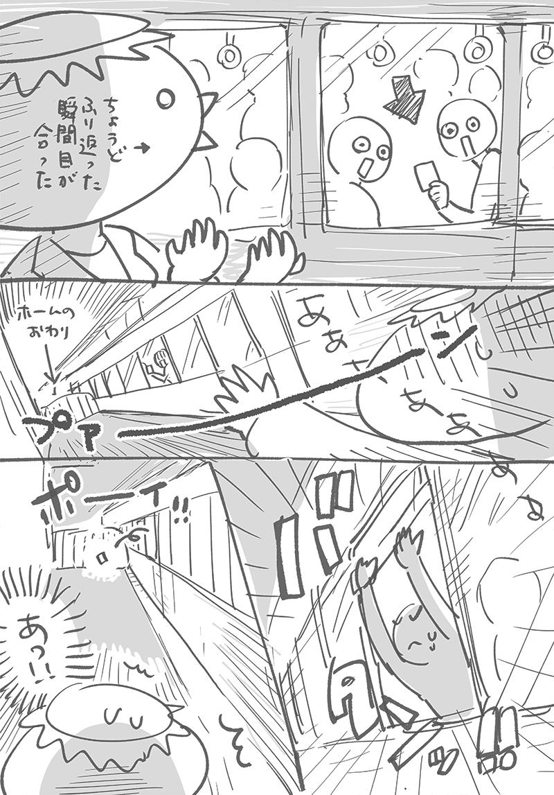 忘れ物 結果 丸ノ内線 都会 窓開普通かんに関連した画像-03