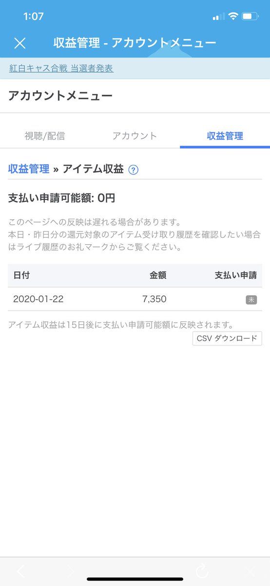 test ツイッターメディア - 7350円!?!?!?!? https://t.co/0GGbMuKA3v