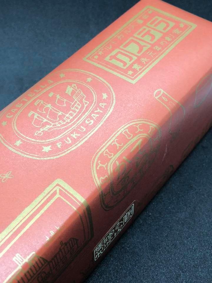 test ツイッターメディア - 目黒川を歩いていたら福砂屋のカステラ工場を発見 切り落としが目的でお店に入りましたが、素敵な包装紙に 目がいってしまいオランダ焼なるものを 買ってしまいました 400年も前にポルトガルから渡ってきたお菓子というのは ロマンがありますね #福砂屋 #オランダ焼 #目黒川 https://t.co/rfJDn7KOqS