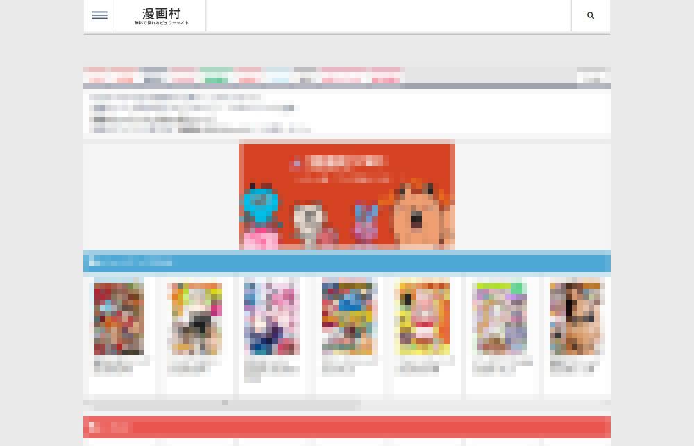 test ツイッターメディア - 運営者の特定が終わっているため  東京地裁、Cloudflareに対する漫画村運営者情報の開示請求を棄却 米国企業ながら裁判の管轄は東京地裁と明らかに https://t.co/j6c7bgkguM @itm_nlab https://t.co/raEmlK3Zd1