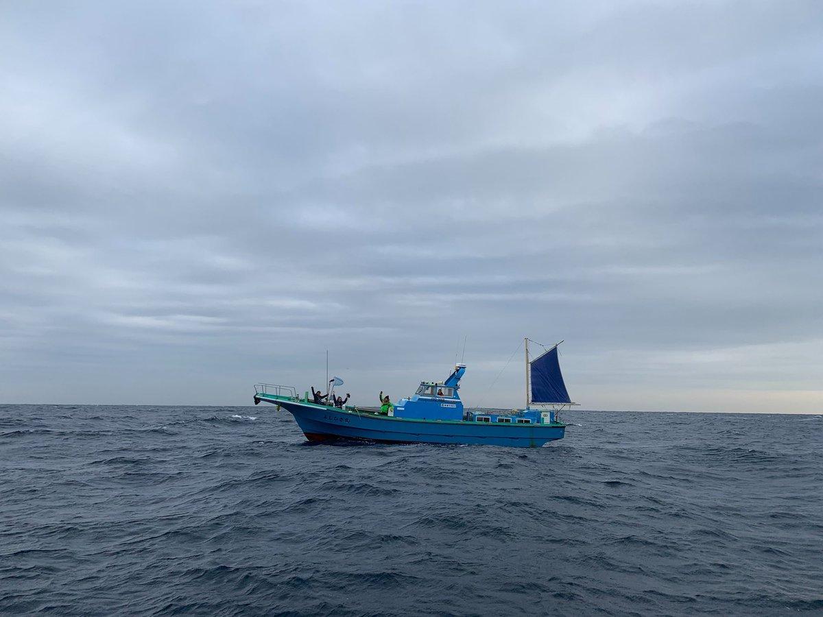 test ツイッターメディア - 今晩! 沖に出てます! 船乗ってます! デカい深海魚釣りに行ってます!!!  「それって実際!?どうなの課」  中京テレビ・日本テレビ系 2020年1月22日(水)23:59~24:54  自分、日本一を釣りに行ってますんで! 見てやってください!! https://t.co/vLiqC1IAaz