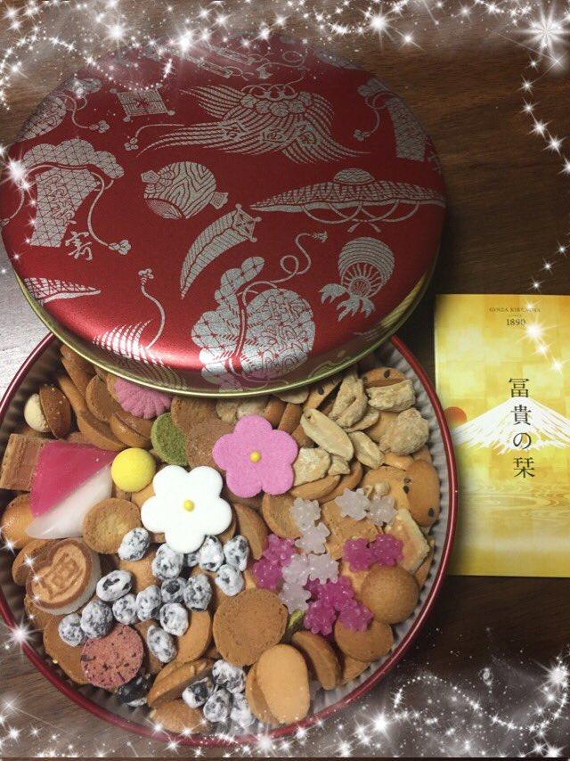 test ツイッターメディア - 今日の薄茶のお菓子は菊廼舎 「冨貴寄」です。   優しい甘さと和と洋の融合したモダンなお菓子。  そして老舗のこだわりを感じます。  https://t.co/ItjZtklz7p https://t.co/7t99LIOSfd