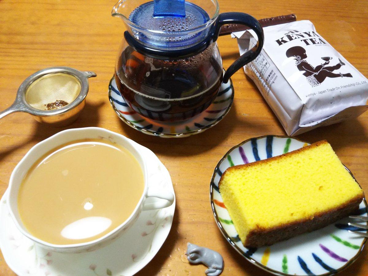 test ツイッターメディア - 今日のお茶は、 「ケニア山の紅茶  こども  リッチテイスト」です。  おやつは、福砂屋さんの「カステラ」です。  #茶好連 https://t.co/C16MGYNOVr
