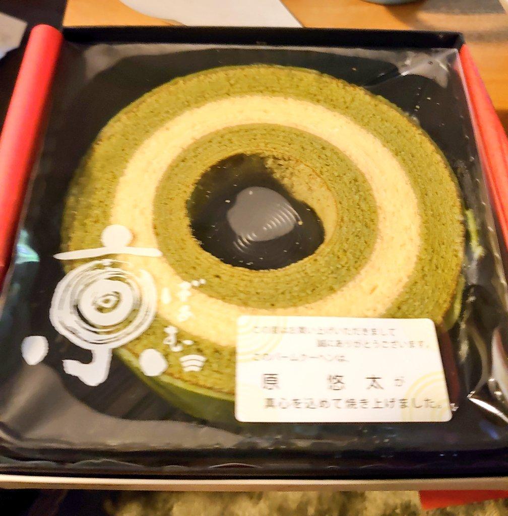 test ツイッターメディア - よーし、京ばあむを食べチャウゾー https://t.co/1PfVFuidaG