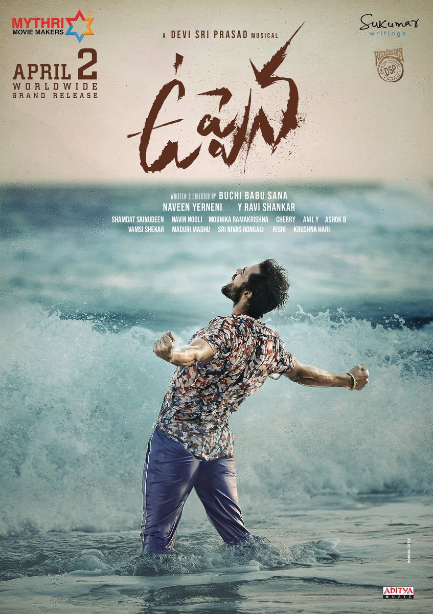 Presenting the First Look of #Uppena 🌊  Experience the Ocean of Love in Theatres from April 2nd, 2020 ❤️  #UppenaOnApril2nd #UppenaFirstLook 🌊  Introducing actors #PanjaVaisshnavTej, #KrithiShetty and Director #BuchiBabuSana 😊  A Rockstar @ThisIsDSP Musical 🎶