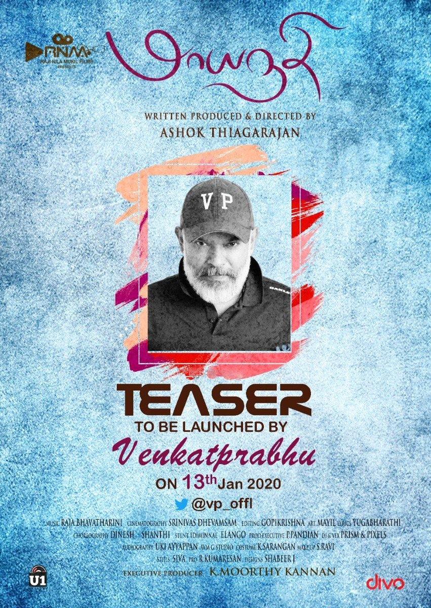 #Maayanadhi Teaser to be launched by @vp_offl tomorrow at 11AM.  Stay tuned with @U1Records 🎵   #RNMFilms @bhavatharini #AshokThiagarajan @divomovies