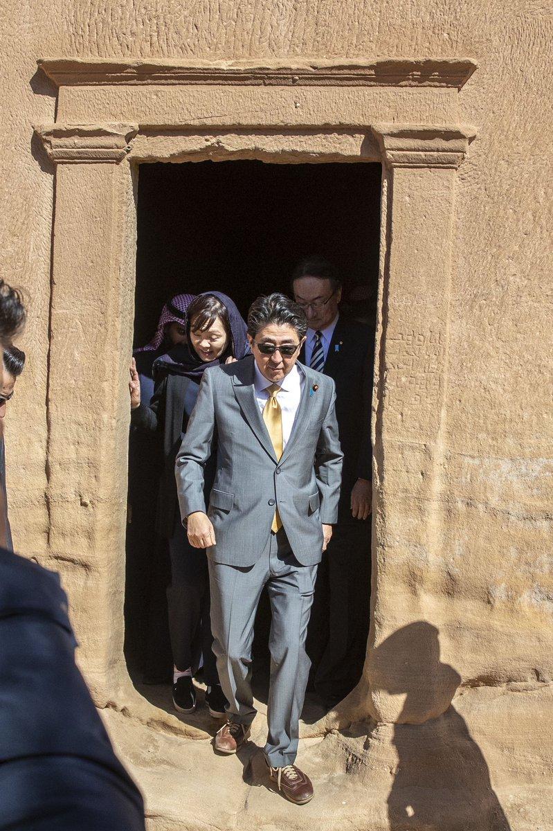 ウラー サウジ 昭江さん サウジアラビア マフィアに関連した画像-08