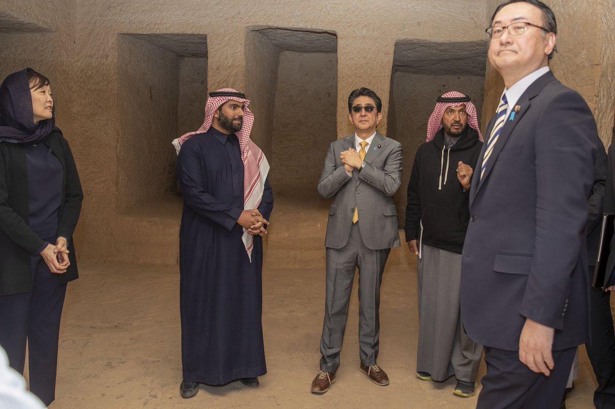 ウラー サウジ 昭江さん サウジアラビア マフィアに関連した画像-09