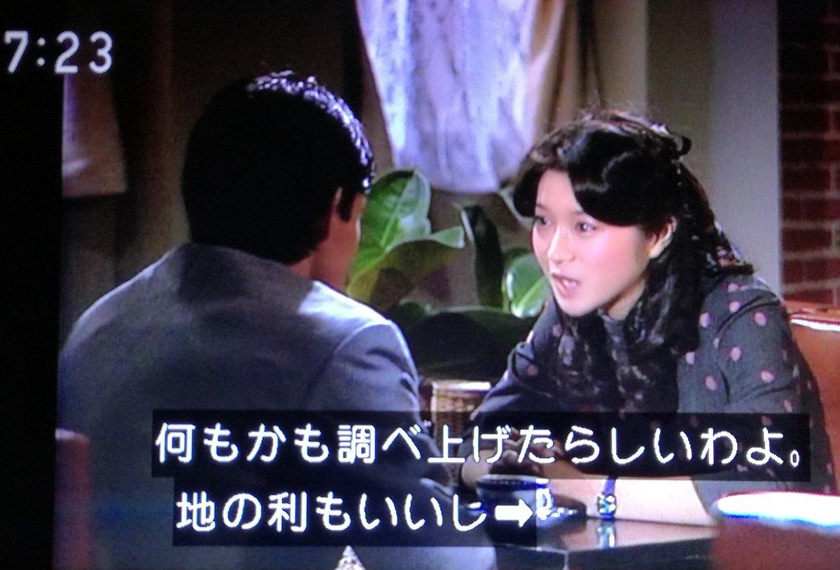 美佐子 田中