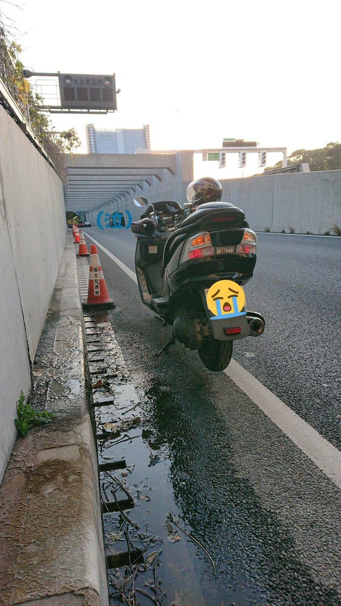ムナンチョ 側壁 ムナンチョ鈴木役 オートバイ 車線に関連した画像-02
