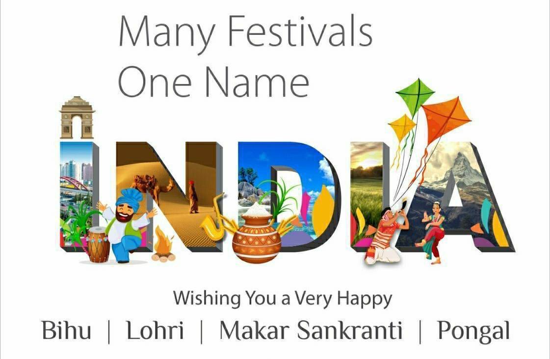 #HappyMakarSankranti  #HappyPongal  #HappyBihu  #HappyLohri   Jai Ho ✊🏻 https://t.co/75Iv8UT0b2