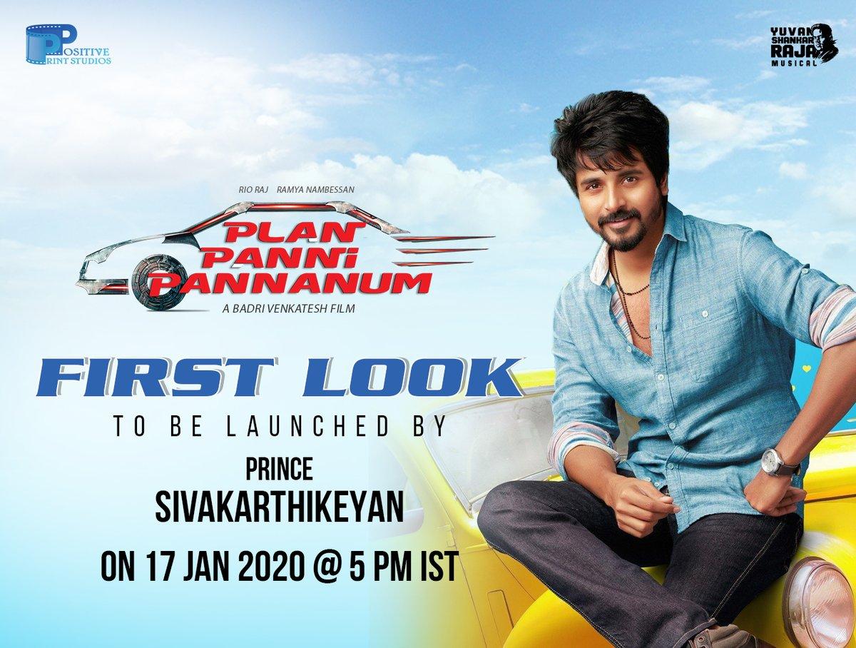 Here's a double surprise coming your way tomorrow at 5PM (IST) 😍 #PlanPanniPannanum first look will be launched by our very own Prince @Siva_Kartikeyan & Makkal Selvan @VijaySethuOffl🤩🤩  #P3 #YuvanBadri3 @rio_raj @nambessan_ramya @dirbadri @thisisysr @ActorRoboSankar