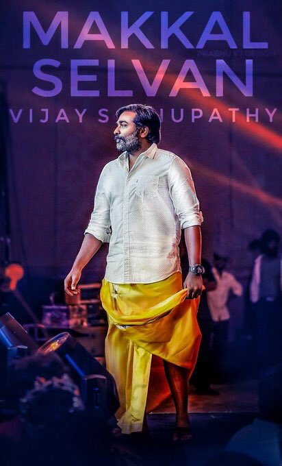 Hearty Birthday Wishes to #MakkalSelvan @VijaySethuOffl   Wish you a successful year ahead filled with Happiness !!  All the very best for #Master and Upcoming Projects !!   #HBDVijaySethupathi