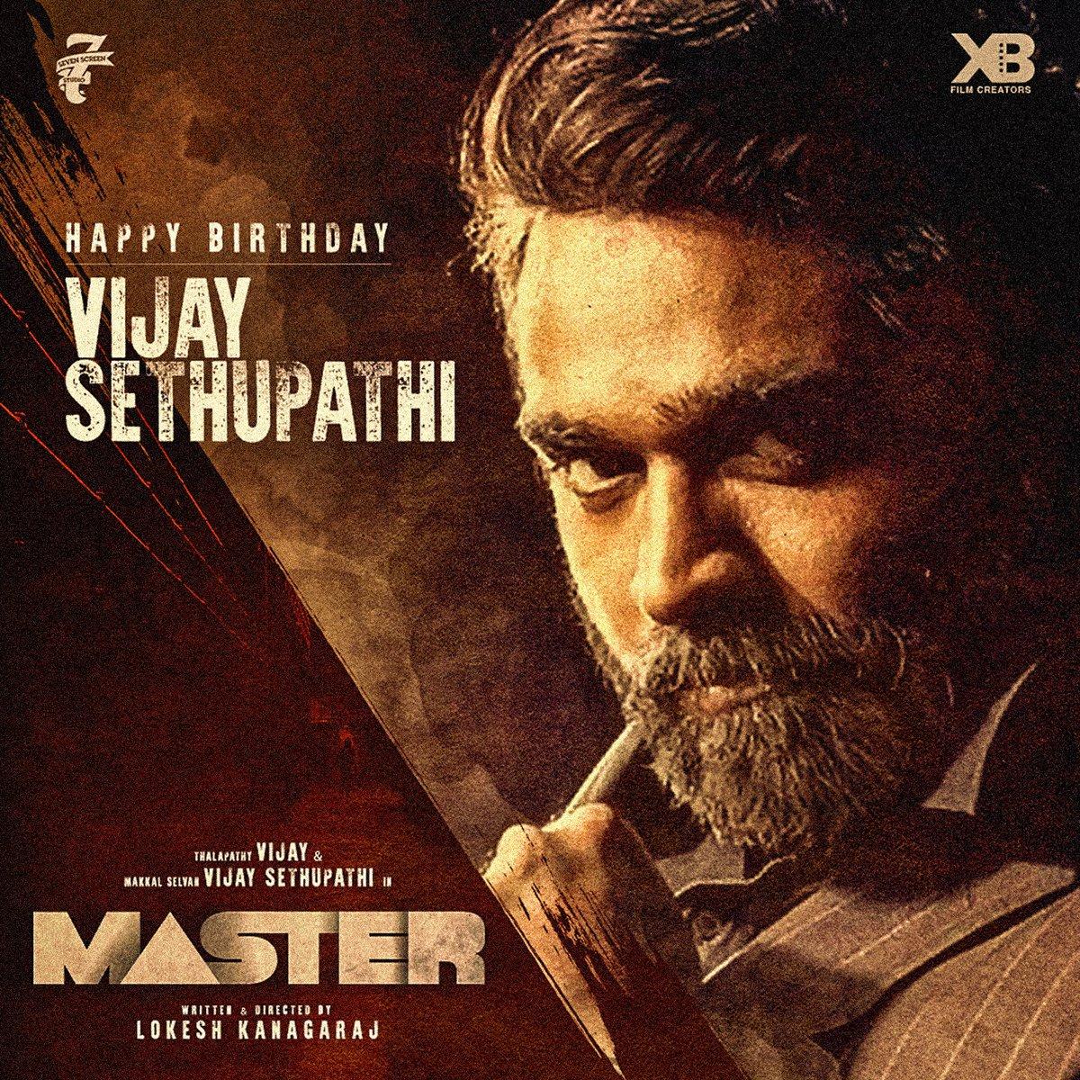 Happy birthday to our dearest Makkal Selvan, @VijaySethuOffl ! 🔥  #HappyBirthdayVijaySethupathi #Master