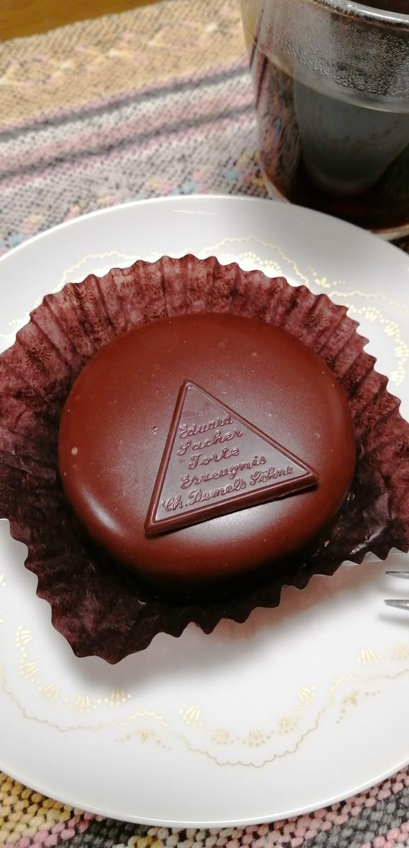 test ツイッターメディア - デメルでザッハトルテ買ってきたん~♥わいはチョコ屋はデメルがすきや~。 https://t.co/6fDynZ6hHR