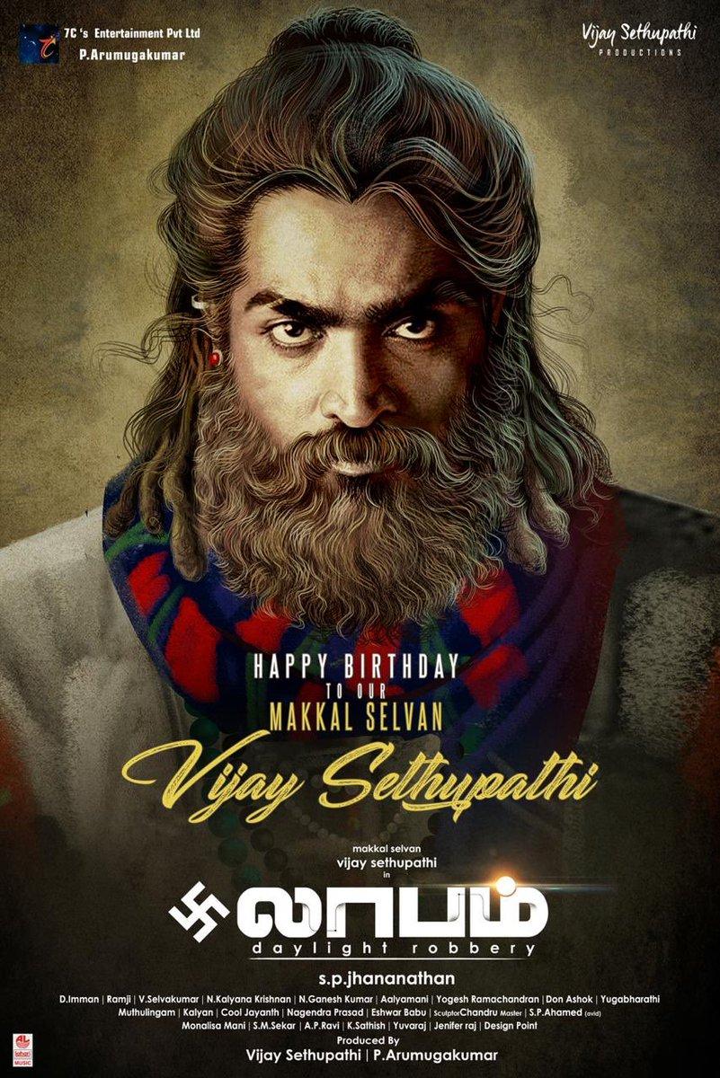 We wish Our Producer Makkal Selvan @VijaySethuOffl a very happy birthday. #HBDVijaySethupathi  @shrutihaasan #SPJhananathan @immancomposer @7CsPvtPte @Aaru_Dir @ramji_ragebe1 @sathishoffl @KalaiActor @SaiDhanshika @thilak_ramesh @proyuvraaj @yogeshdir @LahariMusic
