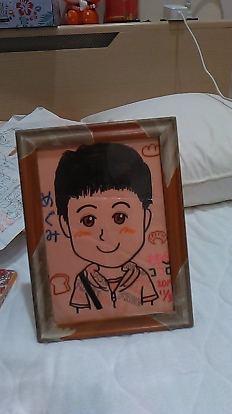 test ツイッターメディア - @machan02082 @masami5267 阪神淡路大震災の時はまだ5歳だったけどフジテレビのめざましテレビ📺を見てびっくりしました‼八木亜希子さんとか軽部慎一さんとか大塚範一さんが阪神淡路大震災の映像を見ながら柳卓のでっかい朝を聴いていました‼リクエストはSMAPの頑張りましょうです#ヒットパレディオ https://t.co/NNBP43vdBZ