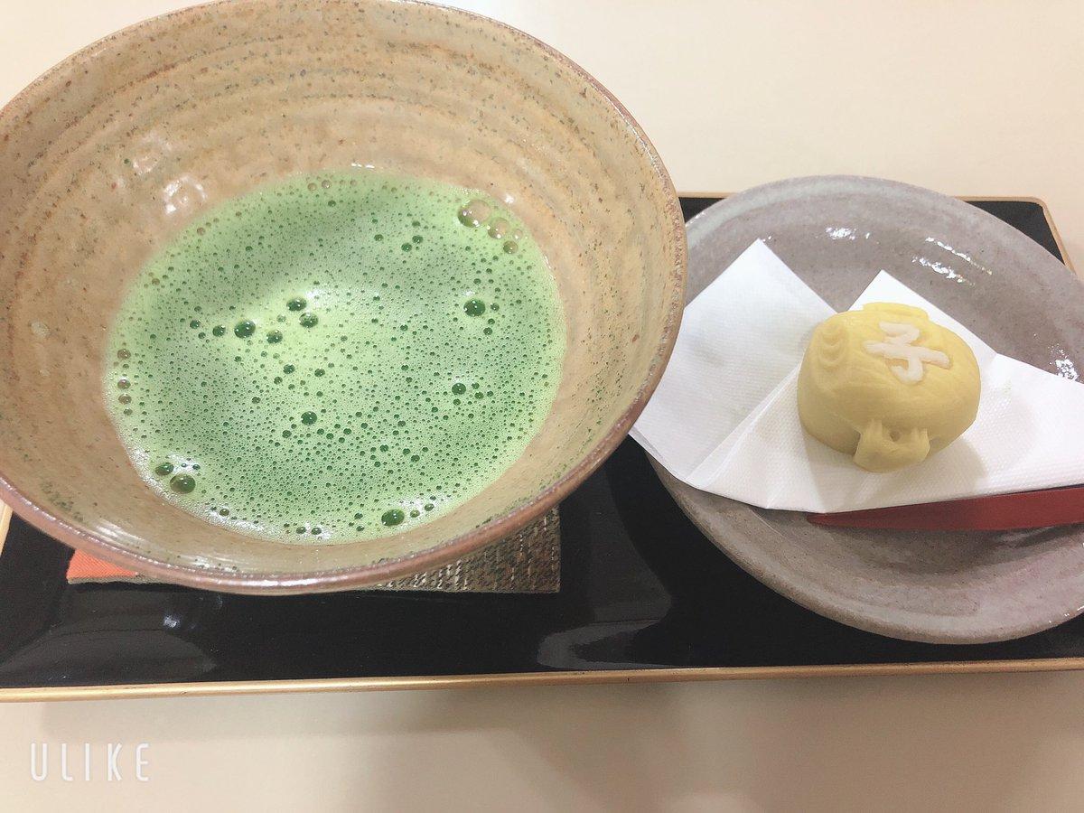test ツイッターメディア - 図書館に行って同じ施設内にあるカフェにも初めて入ってみました。 お抹茶好きなんです~🐻💕 和菓子は如水庵のものでした。上品な甘さ。 如水庵は福岡の老舗和菓子屋さんで、福岡土産の筑紫もちが有名ですね。 美味しゅうございました✨✨ https://t.co/RaxexjaCl4