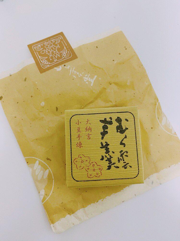 test ツイッターメディア - そんな僕は和菓子では「羊羹」が最も好きです^_^ 中でも佐賀の小城羊羹は絶品。 小さい羊羹だと糖質30g前後なので気軽に食べやすいです! https://t.co/G599DvCaOL