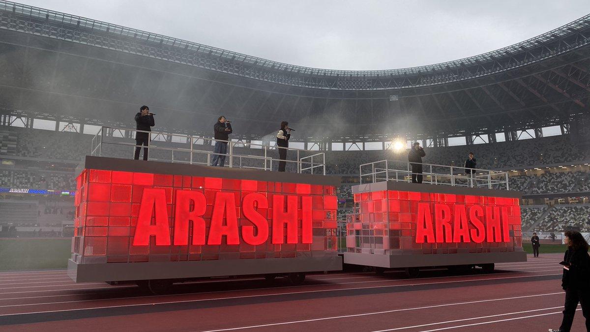 国立競技場での柿落としイベント本番前最後のリハーサル風景 One final rehearsal before the opening event of a new National Stadium. #嵐 #ARASHI