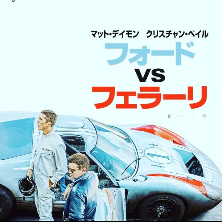test ツイッターメディア - 初ドルビーシネマで鑑賞。主人公2人が闘う相手はフォード!ストーリーも迫力のレースシーンも良かったですが…耐久レース、それもル・マン好きとしてはもう少しレースに勝つため大変さを表現して欲しかった(>_<) 妻役のカトリーナバルフ✨素敵😍でした(笑) #フォードVSフェラーリ  #twcn #cinemactif https://t.co/wVDHUYOUrM