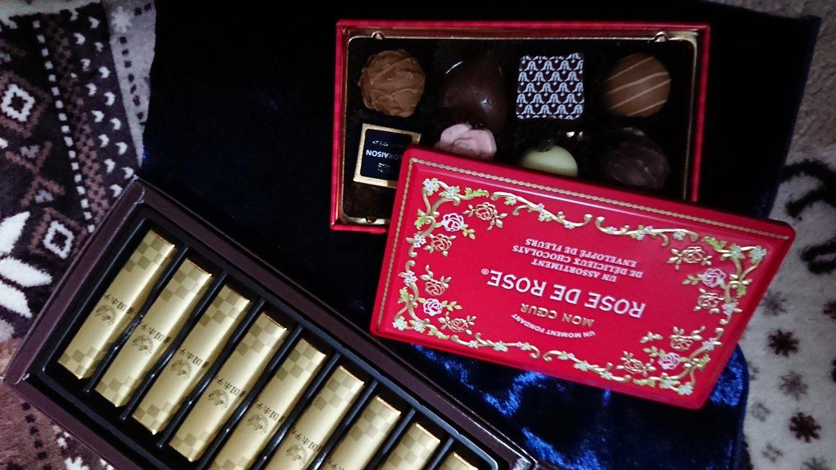 test ツイッターメディア - バレンタインの時期にしか買えないチョコレートです。帝国ホテルのチョコ(マーブル)は美味しい! 完全に入れ物目当てのモロゾフのチョコ! https://t.co/FSJTPaB1T3