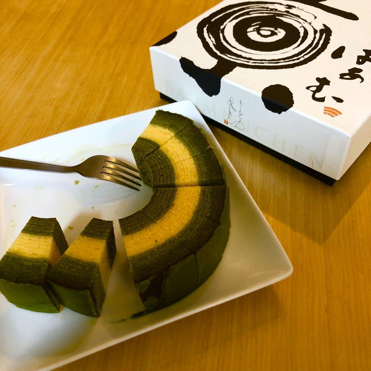test ツイッターメディア - 京都で買ってきた「京ばあむ」おいしい。 https://t.co/lNM4FqfWiA