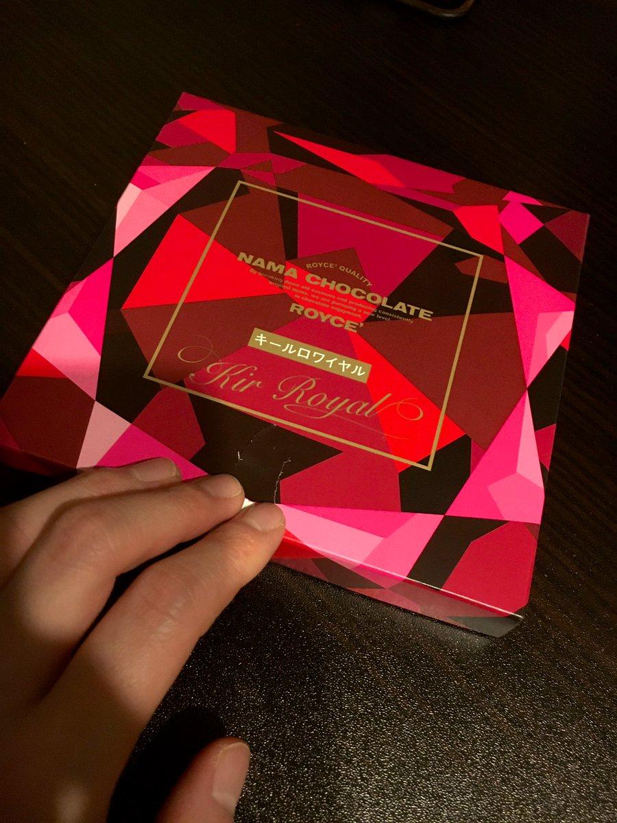 test ツイッターメディア - モーターショー帰りにロイズ寄って生チョコ買ったんだけどこれ酒好きにはたまらない!!すっごい贅沢してる気分になれるチョコレート!! https://t.co/EIxfvIo89f