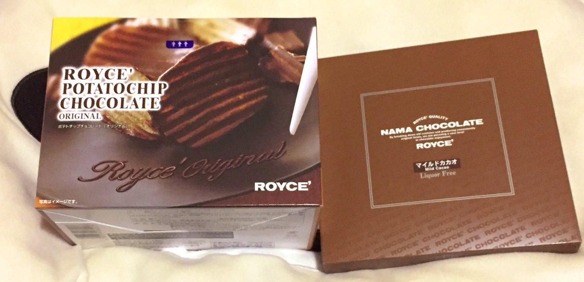 test ツイッターメディア - ちょこみんさんに教えてもらったので買いに行ってきた(*´`) ロイズの生チョコとポテトチップチョコレートΨ( 'ч'♡ ) https://t.co/LZSvjQQfMQ