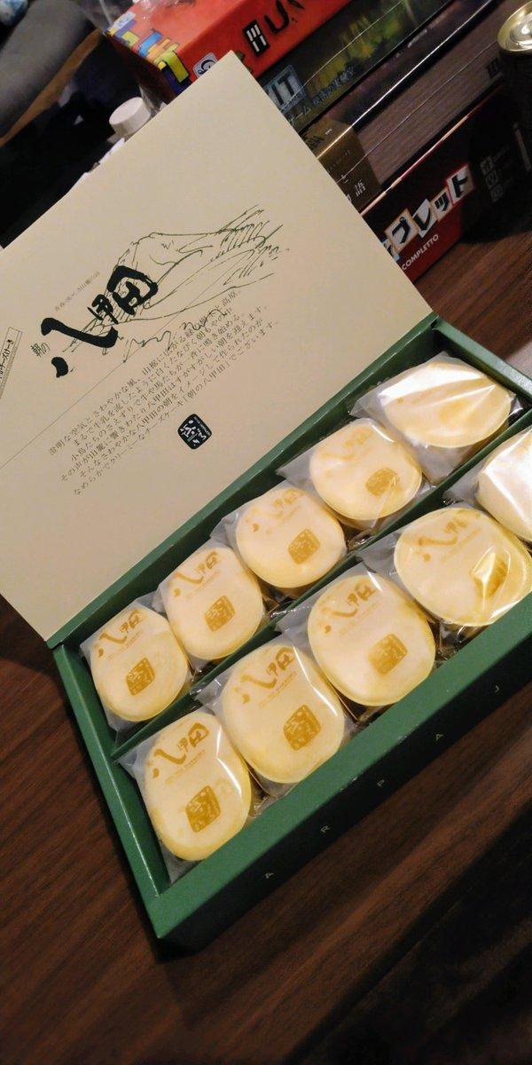 test ツイッターメディア - 本日のデザート。 青森 朝の八甲田のチーズケーキ うまうまー( o´ェ`o) https://t.co/HO7RlrmNWZ