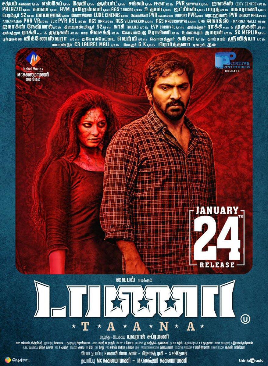 #Taanain5Days - a horror element too?  Here's the trailer,     @actor_vaibhav @Nanditasweta @iYogiBabu @Composer_Vishal #Taana