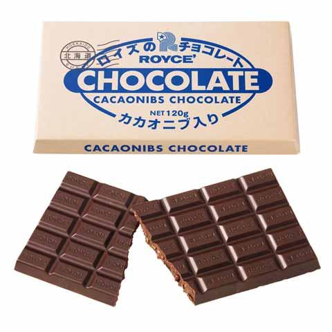 test ツイッターメディア - 毎年バレンタインに自分用に買ってたロイズの生チョコ、ほとんどがアルコール入りいい!悔しいから今年は大きい新商品の板チョコにした~ 息子と旦那には当日、チョコレートケーキ焼くので基本的に私がちょこっとずつ食べるのだ…うしし…北海道に生まれて幸せ~(冬はこれくらいの楽しみ許して…) https://t.co/gBNGT6r0MU