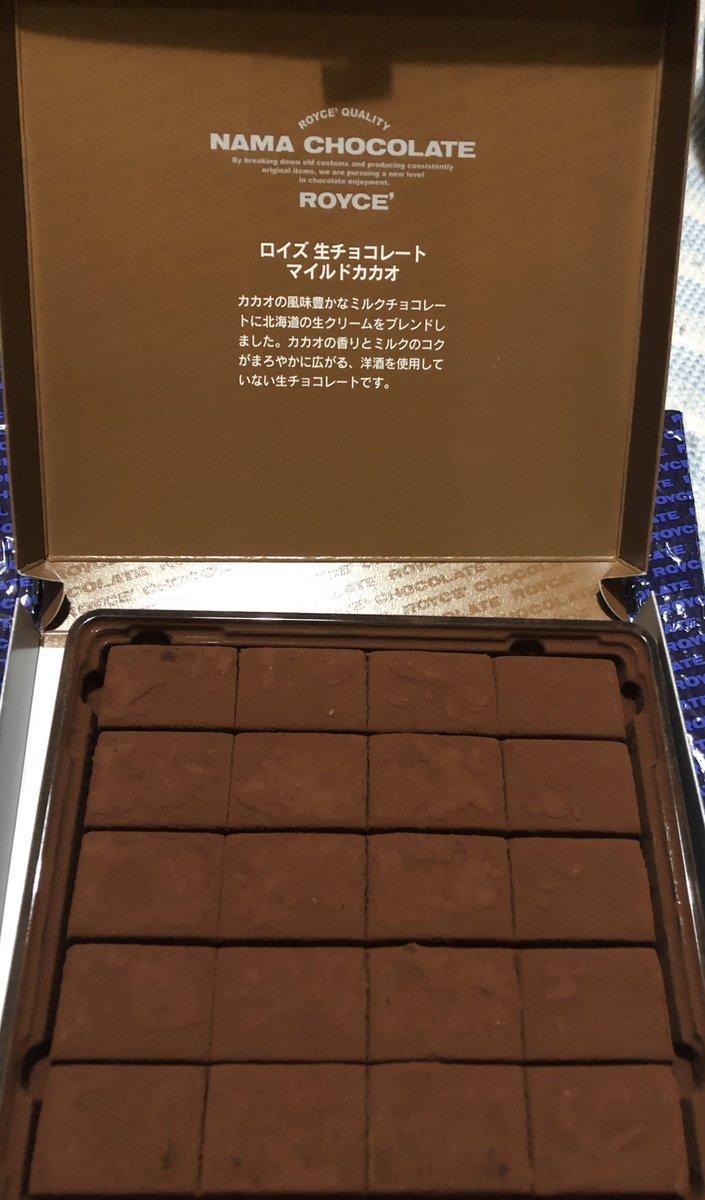 test ツイッターメディア - デザートはロイズの生チョコレートで  ファイナルフラッシュァィ(。・д・)ゞ https://t.co/32DpOrI9uj